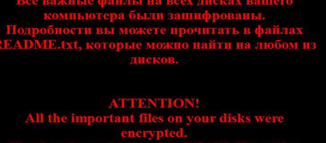 Remove Troldesh Ransomware without Paying the Ransom